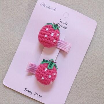 【新品】イチゴ ヘアアクセサリー ヘアゴム いちご 苺 PK