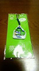 EXPO2005愛知万博携帯クリーナーモリゾーキッコロ正規品