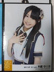 SKE48「SKE48に、今、できること 新衣装/制服」写真セット 木崎ゆりあ