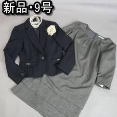 【新品★9号】セットアップ・ワンピーset★入園入学も★*30eg
