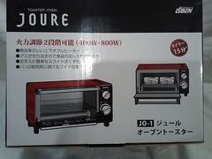 ジュール オーブントースター