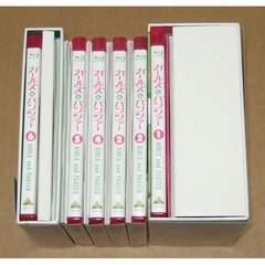 ガールズ&パンツァー Blu-ray 初回限定版 全6巻