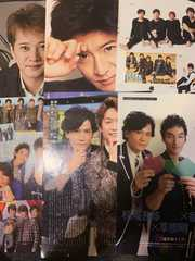 【SMAP】雑誌130枚[激レア]