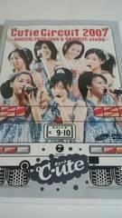 C-uteキュート Cutie Circuit2007 DVD 定価3990円