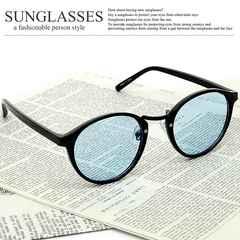新品 ボストン型 サングラス メンズ レディース UVカット ブルーレンズ メガネ 眼鏡