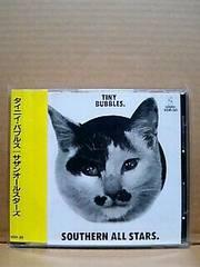 ☆サザンオールスターズ/(タイニイ・バブルス)/♪84年盤♪