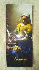 90T  『一筆箋』ヨハネス・フェルメール 牛乳を注ぐ女