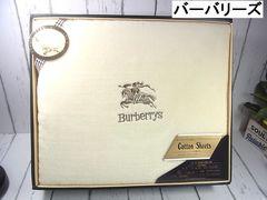 500スタ★本物未使用バーバリーズ コットンシーツ140x240cm