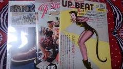 UP☆BEAT  Pin-ups.jp  BANDWAGONクリームソーダドライボーンズ