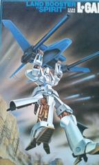 重戦機エルガイム(スピリッツ装備型)■(1/144バンダイ:プラモデル:サンライズ)