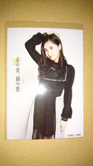 SKE48 北川綾巴 金の愛、銀の愛 生写真 HMV