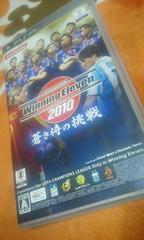 PSP☆ウイニングイレブン2010 蒼き侍の挑戦☆