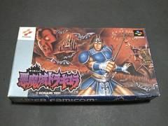 SFC 悪魔城ドラキュラ / 箱・説明書付き スーパーファミコン
