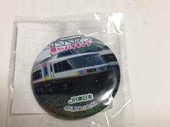 駅からハイキングJR東日本485系NODOKA缶バッジ新品