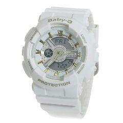 カシオの腕時計【ba-110ga-7a1jf】