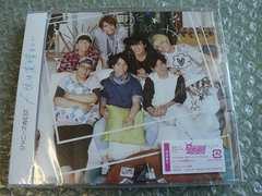 ジャニーズWEST/人生は素晴らしい【初回盤B】CD+DVD/新品未開封