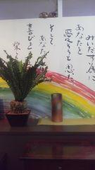 *信楽焼 素晴らしい筒型花器*