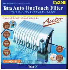 ■新品即決■テトラ■外掛式フィルター■AT-50■40-51cm水槽用■簡単■