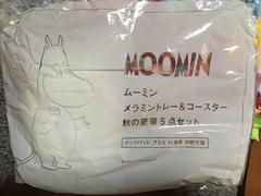 ☆ムーミン☆メラミントレー&コースター秋の豪華5点セット☆