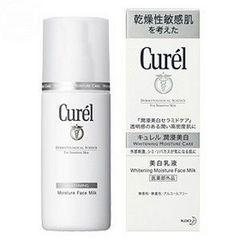 キュレル美白化粧水II