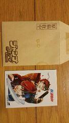 ジャンプフェア2012【青の祓魔師】カード