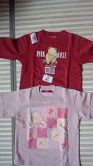 ピンクハウストレーナー2点セット140センチ渋ピンクと赤