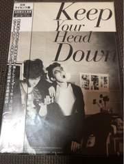 東方神起 ○ keep your head down 初回限定生産盤 DVD新品。