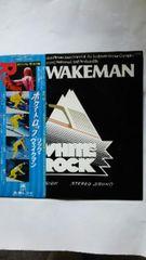 LPレコード。ホワイトロック/リックウェイクマン
