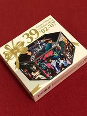 【即決】テレビアニメ名曲集(BEST)CD3枚組