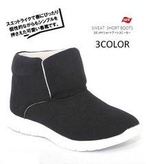 超軽っ♪「春靴」スエット素材が可愛い3色S-LL