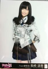 AKB48 ここにいたこと 劇場盤 島崎遥香 研究生時代 生写真
