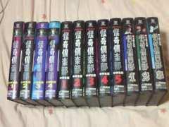 ビデオ 木曜の怪談 怪奇倶楽部 シリーズ全12巻 DVD未発売 タッキー&翼