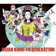 即決 ASIAN KUNG-FU GENERATION BEST HIT AKG 2 初回盤