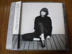 宇徳敬子CD 氷 即決