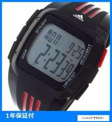 新品 即買い■アディダス ADIDAS 腕時計 ADP6097 デュラモ