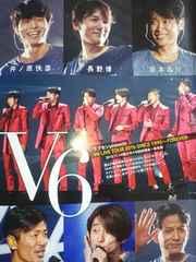 V6★2016年1月号★月刊TVガイド