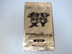 ●新品●非売品 ポケモンカードゲーム XY激アツ 始動★