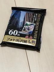 フォト光沢紙  L判  50枚
