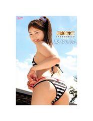 坂本りおん ビキニ DVD