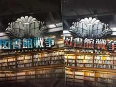 図書館戦争 パンフレット 2冊セット V6岡田准一榮倉奈々福士蒼汰