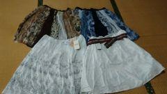 ★大きいサイズ★薄手インド綿スカート4枚セット★LL 〜3L★新品あり
