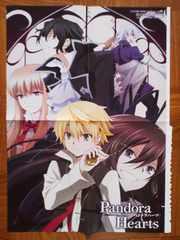 パンドラハーツA3アニメイラストポスター