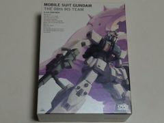 [DVD] 機動戦士ガンダム 第08MS小隊5.1ch DVDBOX[限]