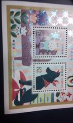 平成30年年賀状お年玉記念切手52円+82円2シート新品送料62円