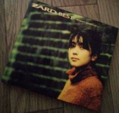 ZARD BEST Request Memorial/The Single Collection