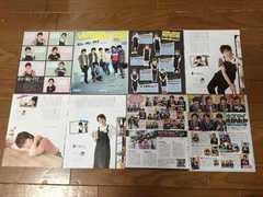 2015年8月号 Kis-My-Ft2 切り抜き29枚