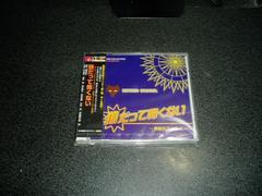 BLCD「狼だって怖くない~無敵なぼくら2/成田空子」未開封品