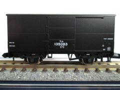 TOMIX 2727 国鉄貨車ワム90000