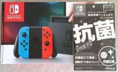 【即決・液晶フィルム付】Nintendo Switch スイッチ 本体 ネオンレッド 新品