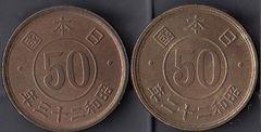 小型50銭黄銅貨2枚売り